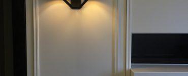 Beyaz Köşk Giriş | Tarabya
